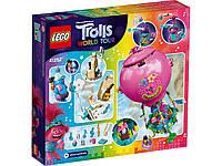 LEGO Trolls 41251.  Домик-бутон Розочки, фото 1