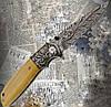 Тотем. Складаний ніж. Модель СМ77