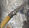 Тотем. Складной нож. Модель СМ77