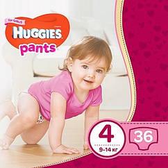 Подгузники-трусики Huggies Pants 4 для девочек (9-14 кг), 36 шт