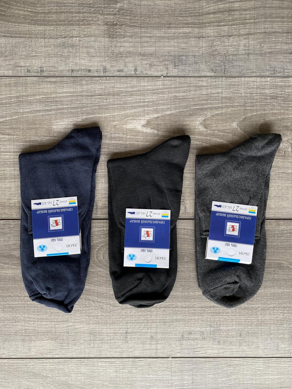 Чоловічі шкарпетки Правильний вибір середні котон однотонні в сітку 25-26 27-28 29-30 12 шт в уп темне асорті