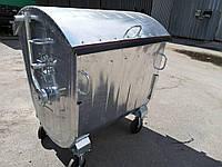 Мусорный контейнер(бак) оцинкованный 1100 л сферическая крышка