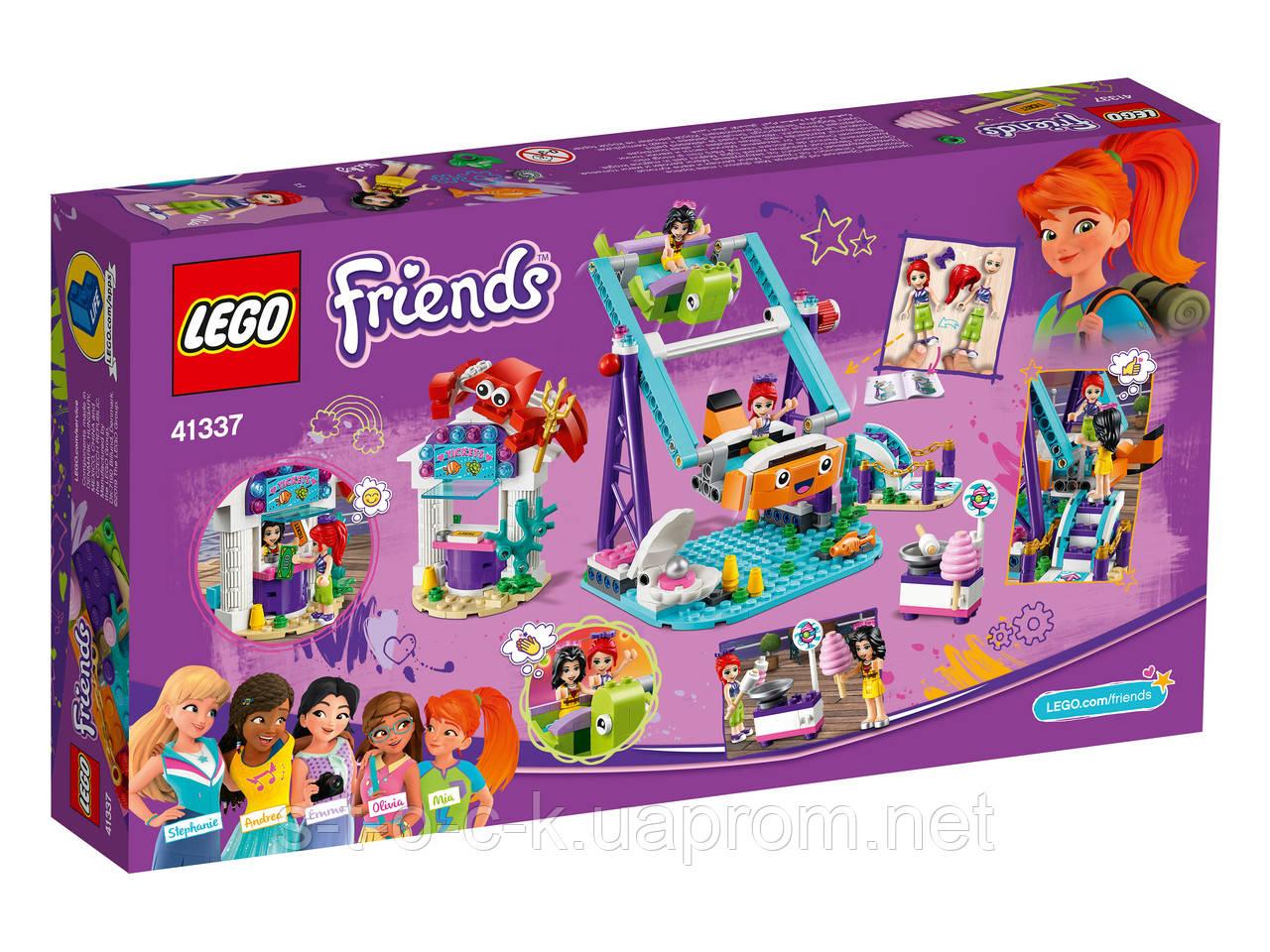 LEGO Friends 41337.  Подводная карусель