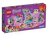 LEGO Friends 41337.  Подводная карусель, фото 1