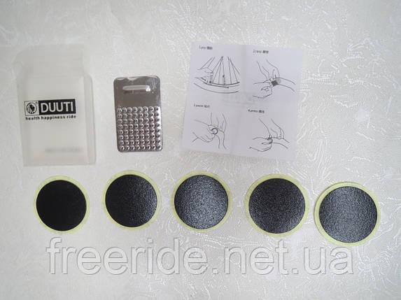Латки DUUTI самоклеющиеся + зачистка велокамеры, фото 2