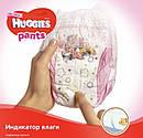 Подгузники-трусики Huggies Pants 5 для девочек (12-17 кг), 34 шт, фото 5