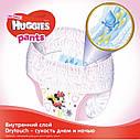 Подгузники-трусики Huggies Pants 5 для девочек (12-17 кг), 34 шт, фото 3