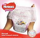 Подгузники-трусики Huggies Pants 5 для девочек (12-17 кг), 34 шт, фото 4