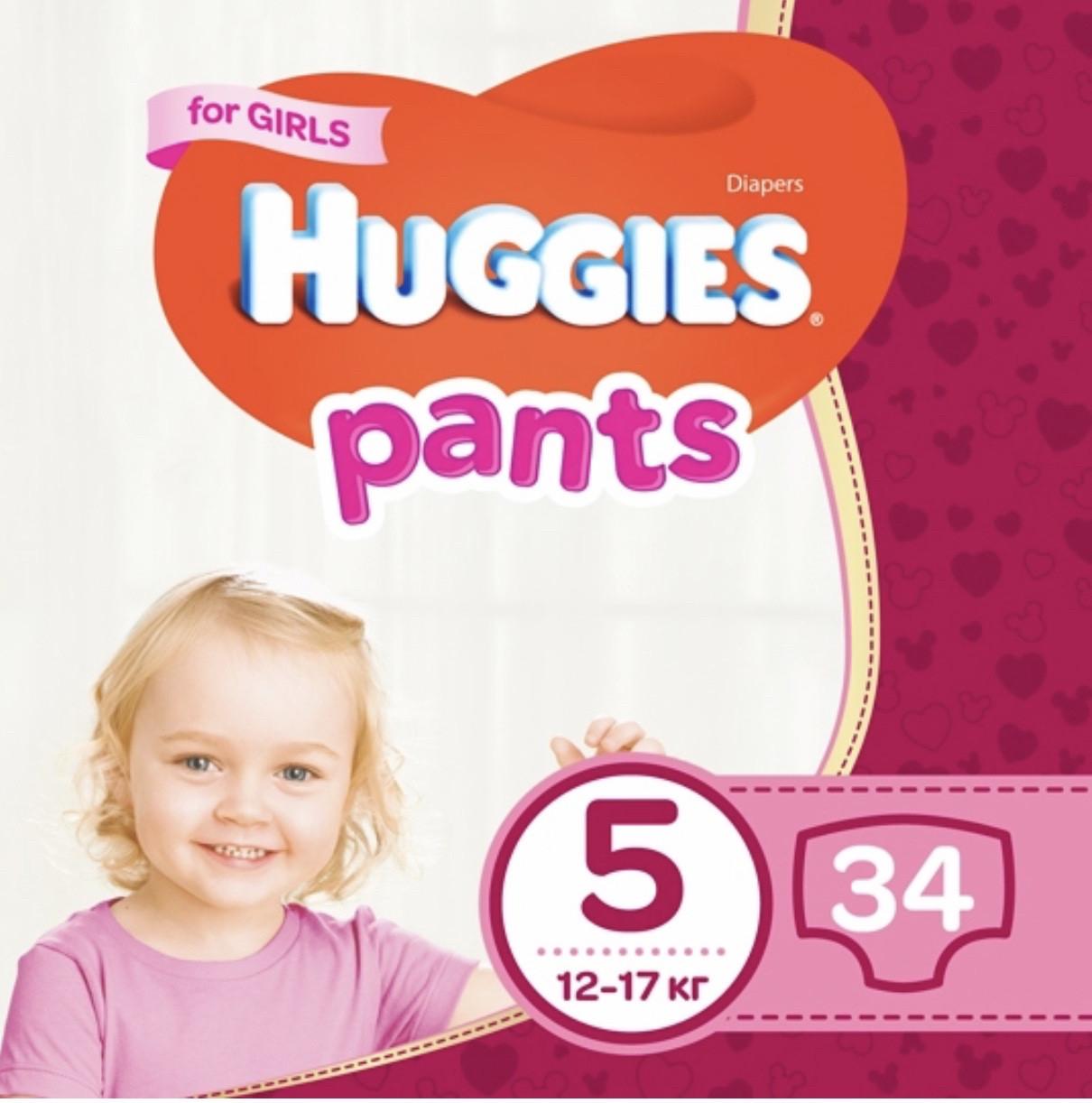 Подгузники-трусики Huggies Pants 5 для девочек (12-17 кг), 34 шт