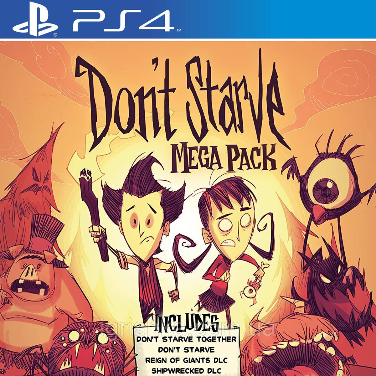 Don't Starve Mega Pack Ps4 (Цифровий аккаунт для PlayStation 4) П3