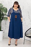 Платье больших размеров Тоскана р. 64-70, фото 1