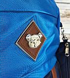Детский ортопедический рюкзак с пеналом, школьный портфель ранец для мальчика 7-8-9 лет, синий-голубой, фото 4
