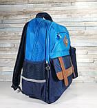 Детский ортопедический рюкзак с пеналом, школьный портфель ранец для мальчика 7-8-9 лет, синий-голубой, фото 6
