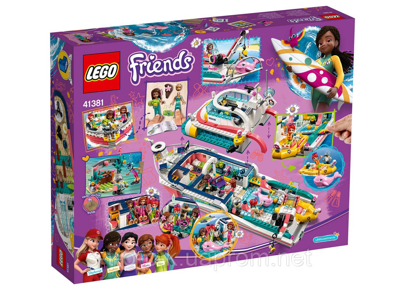 LEGO Friends 41381. Катер для спасательных операций