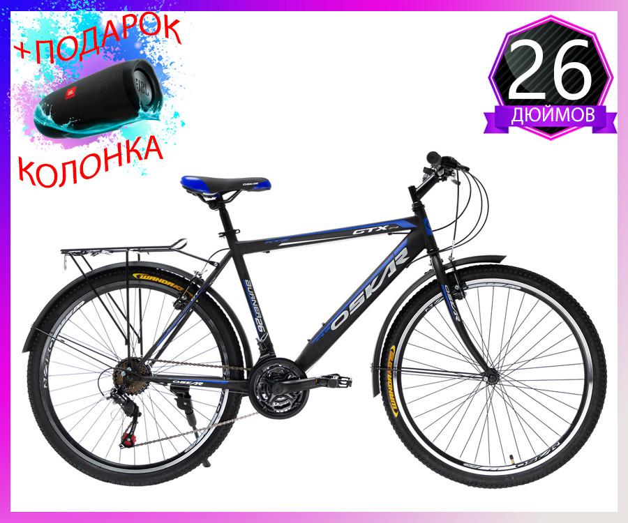"""Велосипед горный Oskar 26"""" 1527 Сталь Черно-синий без амортизации Велосипед для гір MTB"""