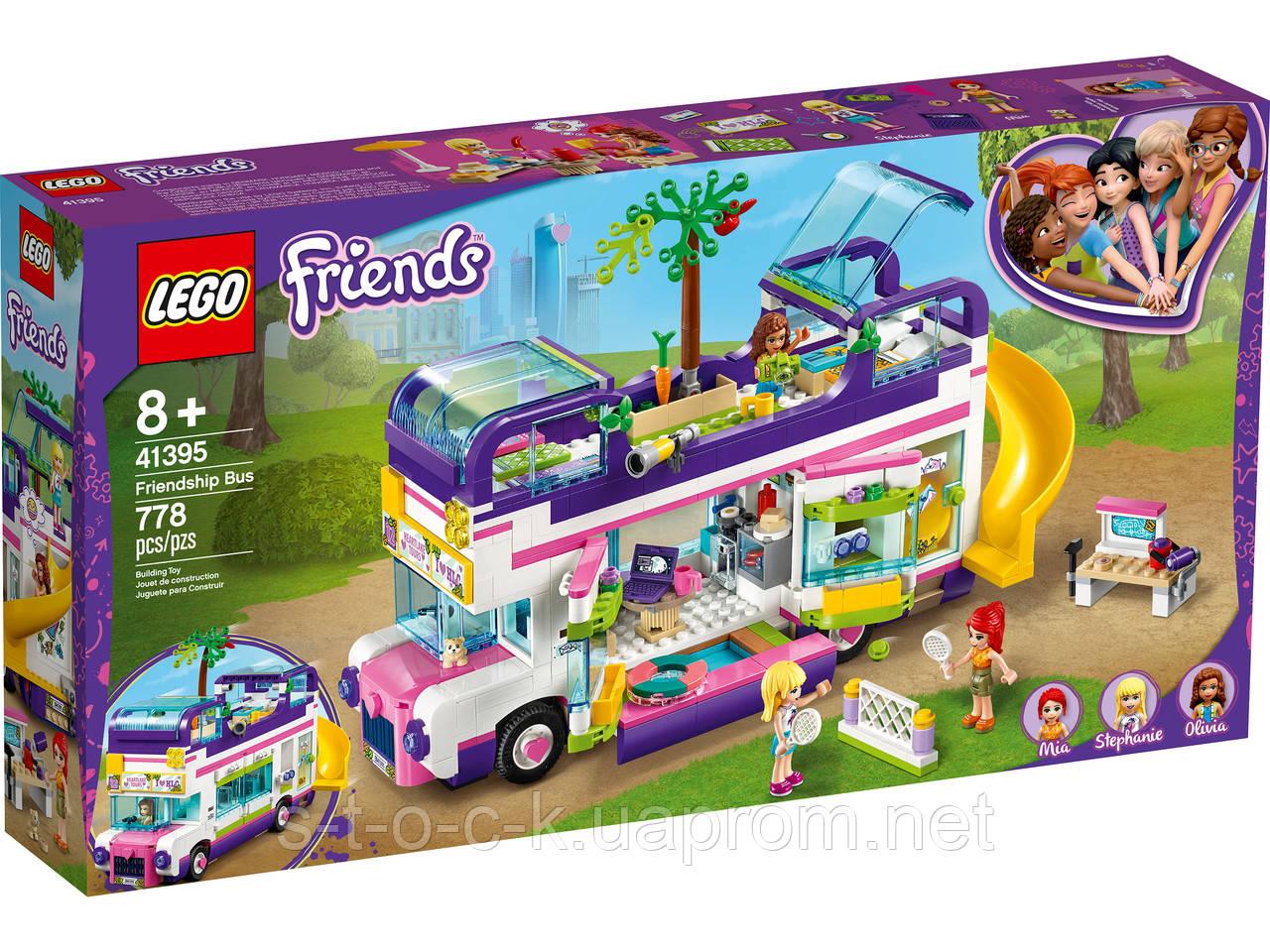 LEGO Friends 41395 . Автобус для друзей