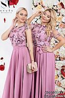 Вечернее платье в пол, верх платья полупрозрачная сетка, расшитая  цветами и жемчужными с 42 по 46 размер