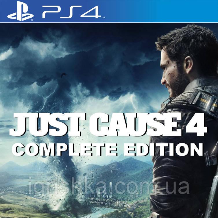 Just Cause 4 — Полное Издание Ps4 (Цифровой аккаунт для PlayStation 4) П3