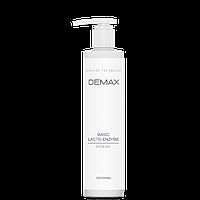 Demax Basic Lacto- Enzyme Exfoliante Универсальный лакто-ферментный эксфолиант