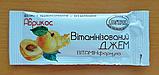 Джем витаминизированный, Абрикос 20г, фото 2