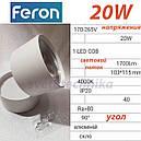 Feron AL541 20W белый накладной точечный потолочный светильник  4000К, фото 2