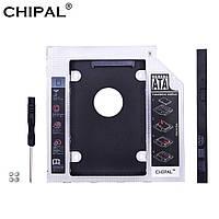 """Optibay SATA 9.5 мм от CHIPAL, алюминий, карман для диска 2.5"""" HDD/SSD вместо CD/DVD ROM"""