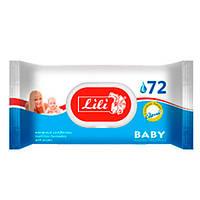 Влажные салфетки для детей календула + витамин E с клапаном 72шт, ТМ LiLi