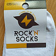 Шкарпетки смайли з сердем розмір 36-42, фото 5