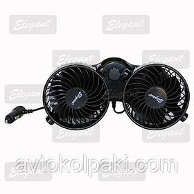 "Двойной вращающийся вентилятор Elegant Maxi 24V 4"""