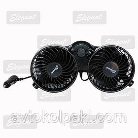 "Двойной вращающийся вентилятор Elegant Maxi 24V 5"""
