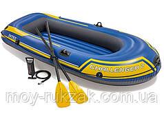 """Надувная двухместная лодка Intex """"Challenger2 Set"""", 68367, весла + насос, 236х114х41см, до 200кг"""