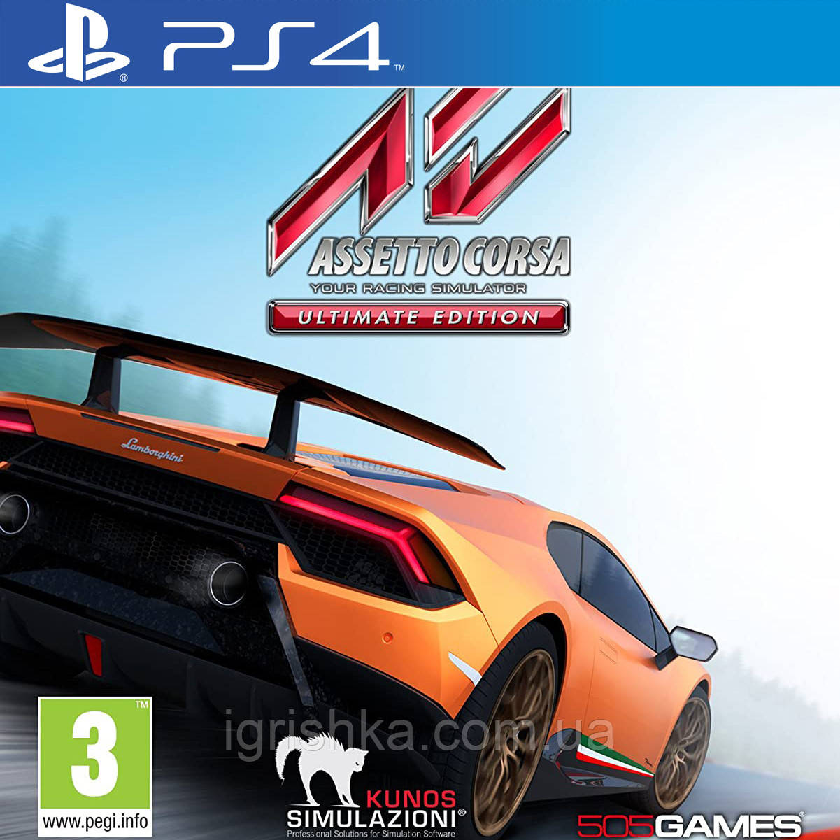 Assetto Corsa Ultimate Edition Ps4 (Цифровий аккаунт для PlayStation 4) П3
