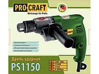 Дрель Procraft PS1150 (2800 об/мин) без ударная