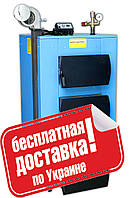 Твердотопливный котел Укртермо серия 100 38кВт автоматика вентилятор в комплекте