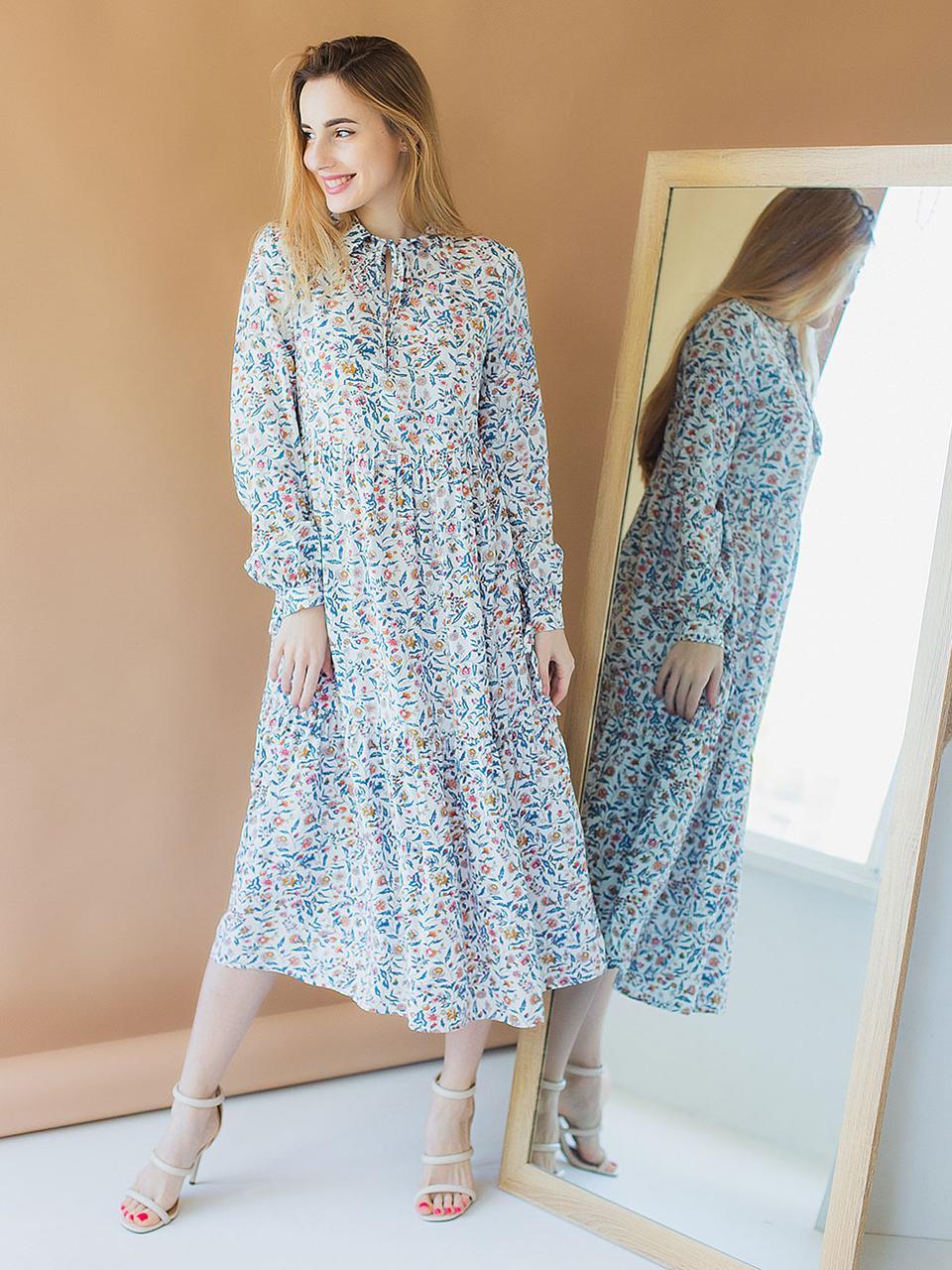 Платье молодежное миди.