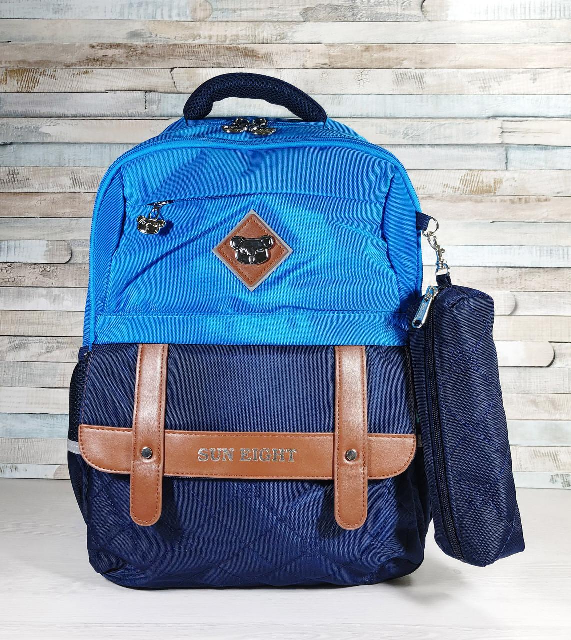 Школьный рюкзак ортопедический с пеналом для мальчика 1-5 класс, портфель, детский ранец для 7-8-9 лет