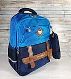 Школьный рюкзак ортопедический с пеналом для мальчика 1-5 класс, портфель, детский ранец для 7-8-9 лет, фото 2