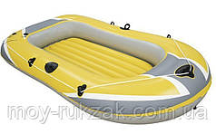 "Надувная одноместная лодка ""Hydro - Force Raft"", Bestway 61064, 228х121х36см, до 95кг"