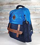 Школьный рюкзак ортопедический с пеналом для мальчика 1-5 класс, портфель, детский ранец для 7-8-9 лет, фото 7