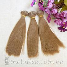 Волосы для кукол 100х15 см, цвет №7