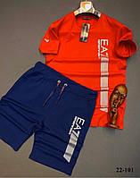 Спортивный мужской костюм  60300, фото 1