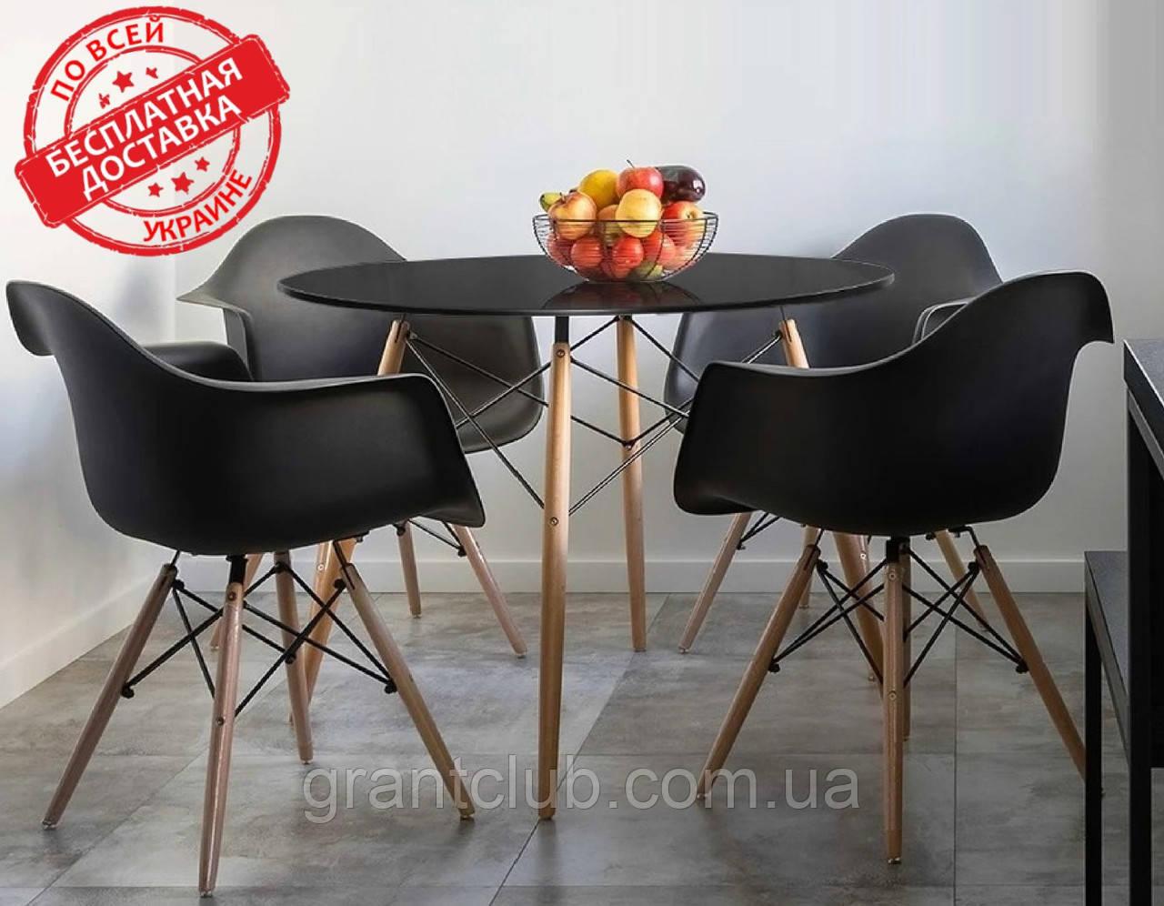 Стол обеденный Тауэр Вуд черный 100 см на буковых ножках круглый SDM Group (бесплатная доставка)