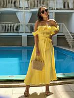 Женское летнее платье сарафан с рюшами и пояском (42-48)