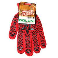Перчатки рабочие DOLONI «Звезда» для монтажных работ