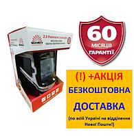 Маска сварщика 2.0 Panoramic true color (1/20000 с; DIN 4 / 5-9 / DIN 9-13) хамелеон (VITALS Professional)