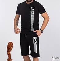 Спортивный мужской костюм  60302, фото 1