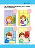 Навчалочка. Тести з наліпками. 4-5 років. 978-617-09-4277-7, фото 2