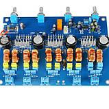 Усилитель звука 4.1 с Bluetooth 4*50Вт 1*100 Вт Сабвуфер  TPA3116D2 DC24V, фото 4