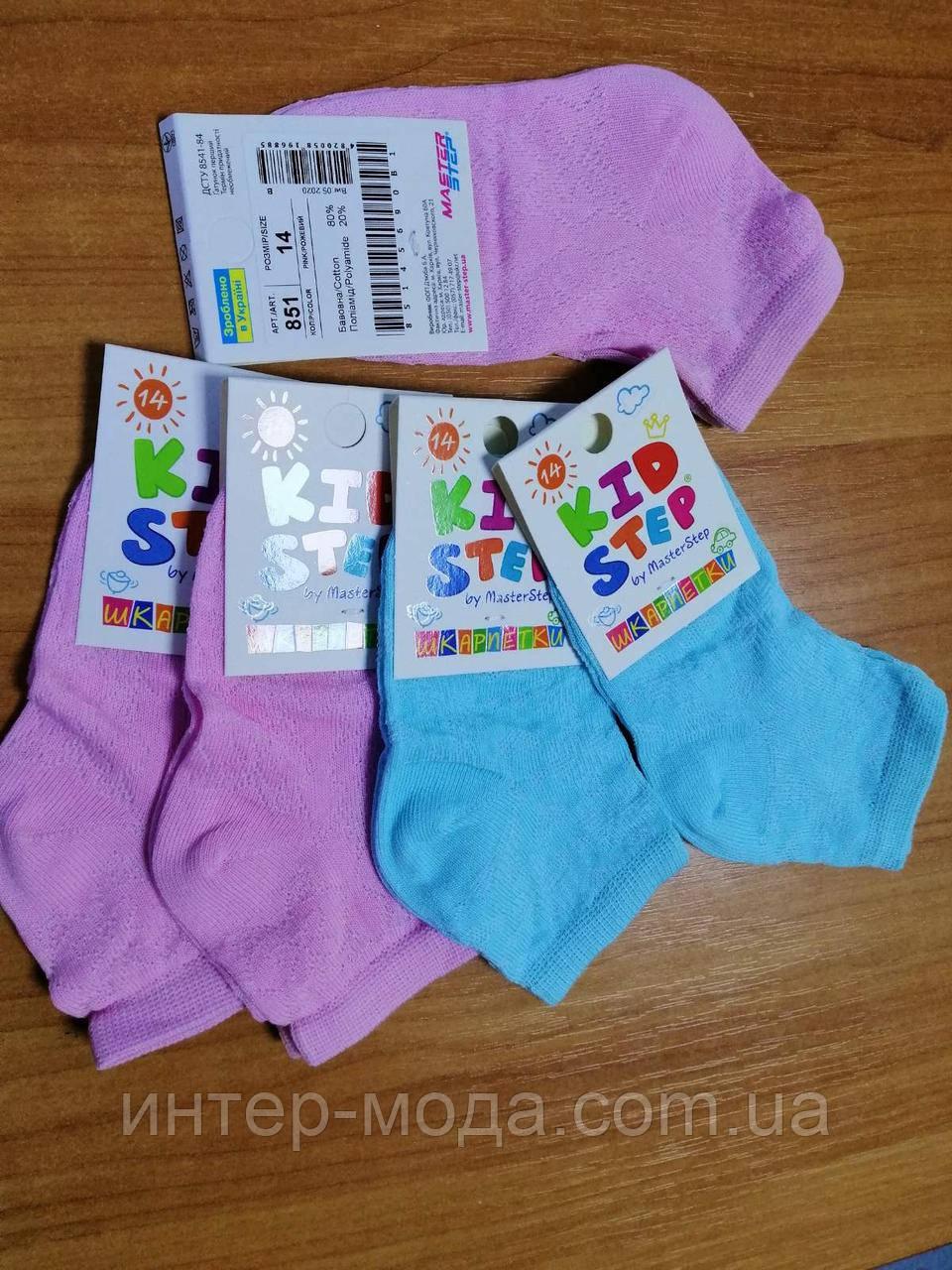 Носки детские летние имитация сетки ( Розовый) р. 16 арт.851