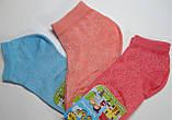 Носки детские летние имитация сетки ( Розовый) р. 16 арт.851, фото 2